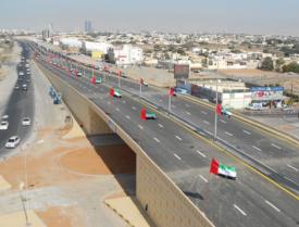 DESIGN OF FOUR BRIDGES IN RAS AL KHAIMAH